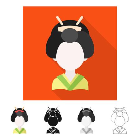 Vector design of imitator and resident symbol. Collection of imitator and culture vector icon for stock. Иллюстрация