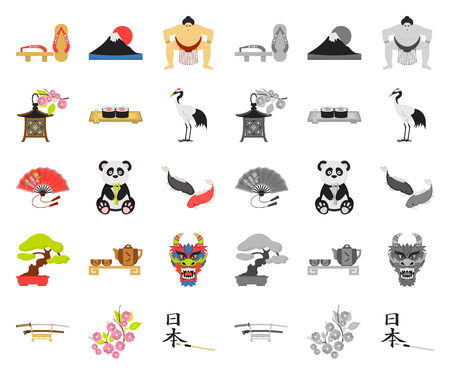 Country Japan cartoon,mono icons in set collection for design.Japan and landmark vector symbol stock illustration.