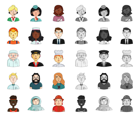 People of different professions cartoon,mono icons in set collection for design. Worker and specialist vector symbol stock web illustration. Ilustrace