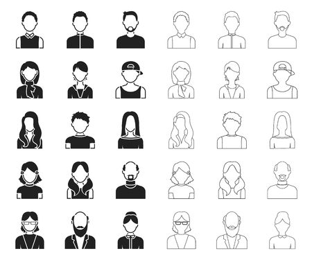 Avatar and face black,outline icons in set collection for design. A person appearance vector symbol stock web illustration. Illustration