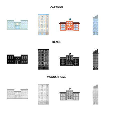 Objeto aislado del logotipo municipal y del centro. Colección de símbolo de acciones municipales y inmobiliarias para web. Logos