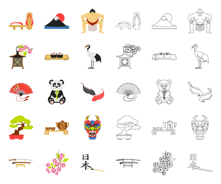 Country Japan cartoon,outline icons in set collection for design.Japan and landmark vector symbol stock web illustration.