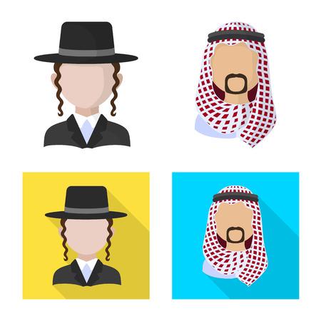 Disegno vettoriale di imitatore e logo residente. Set di illustrazione vettoriale d'archivio imitatore e cultura. Logo