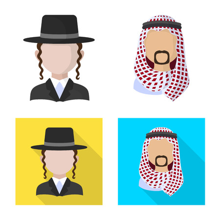 Vectorontwerp van imitator en ingezetene logo. Set van imitator en cultuur voorraad vectorillustratie. Logo