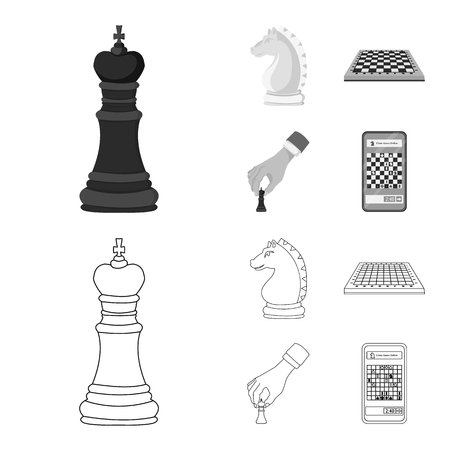 Vector illustration of checkmate and thin logo. Set of checkmate and target stock symbol for web. Ilustração