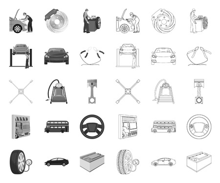 Car, lift, pump and other equipment mono,outline icons in set collection for design. Car maintenance station vector symbol stock illustration web.