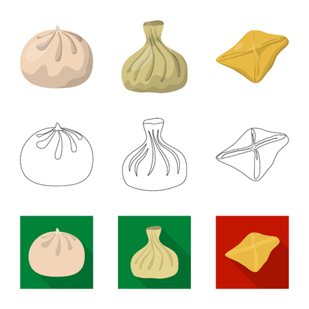 Vector illustration of products  and cooking symbol. Set of products  and appetizer vector icon for stock.