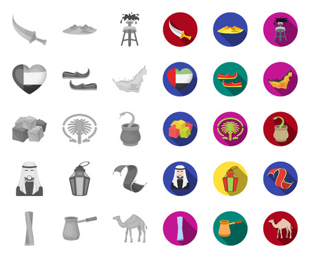 Country United Arab Emirates mono,flat icons in set collection for design. Tourism and attraction vector symbol stock web illustration.