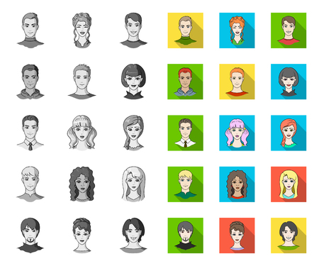 Avatar and face mono,flat icons in set collection for design. A persons appearance vector symbol stock web illustration.