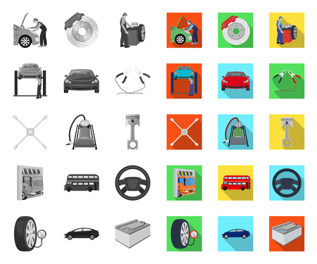 Car, lift, pump and other equipment mono,flat icons in set collection for design. Car maintenance station vector symbol stock illustration web.