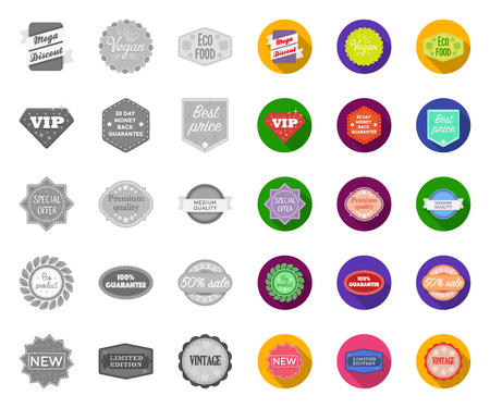 Different label mono,flat icons in set collection for design. Index and brand vector symbol stock web illustration. Vector Illustratie