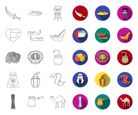 Country United Arab Emirates outline,flat icons in set collection for design. Tourism and attraction vector symbol stock web illustration. Illustration