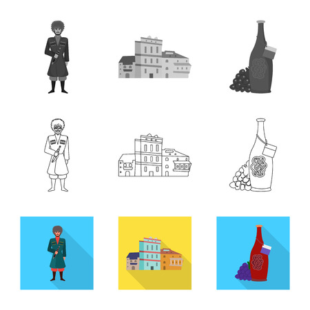Vector design of culture and sightseeing icon. Collection of culture and originality stock vector illustration.