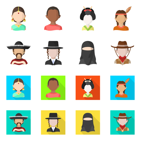 Isolated object of imitator and resident symbol. Collection of imitator and culture vector icon for stock. Ilustrace