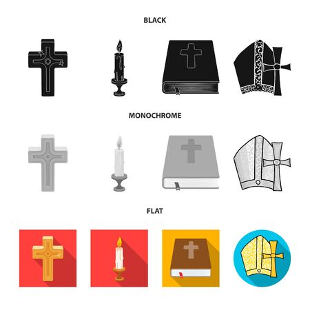 Vector illustration of muslim and items icon. Collection of muslim and candle vector icon for stock. Çizim