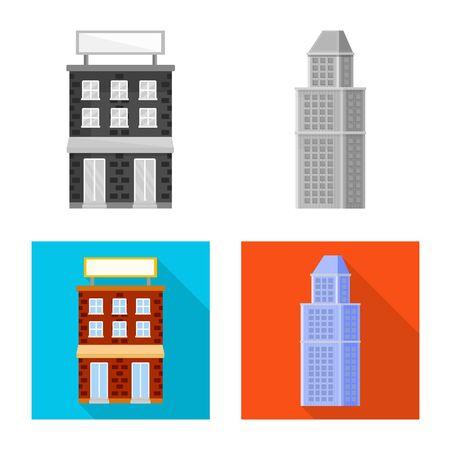 Vector illustration of municipal and center logo. Set of municipal and estate   stock vector illustration. Illustration