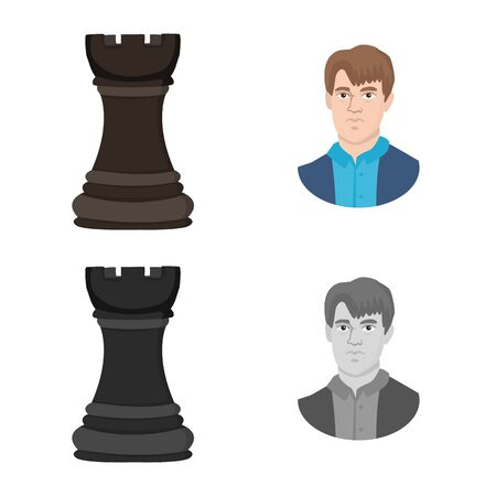 Vector illustration of checkmate and thin icon. Collection of checkmate and target vector icon for stock. Ilustração