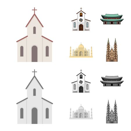 Vector design of religion and wedding logo. Collection of religion and house vector icon for stock.