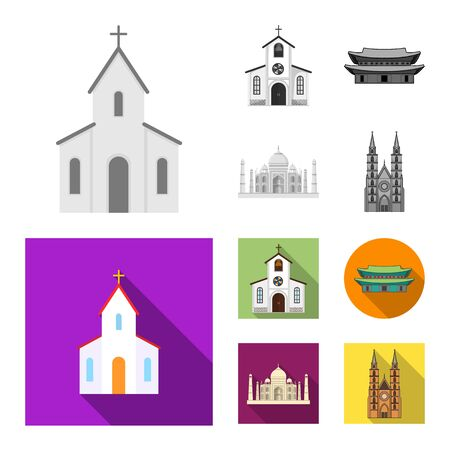 Vector design of religion and wedding symbol. Set of religion and house stock symbol for web.