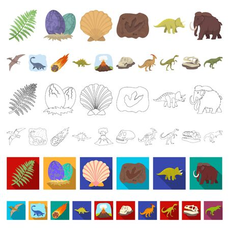 Different dinosaurs cartoon icons in set collection for design. Prehistoric animal bitmap symbol stock web illustration. 스톡 콘텐츠 - 129942867