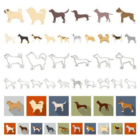 Dog breeds cartoon icons in set collection for design.Dog pet bitmap symbol stock web illustration. Фото со стока - 129942873