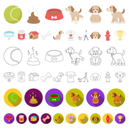 Pet dog cartoon icons in set collection for design. Caring for the puppy bitmap symbol stock web illustration. 写真素材