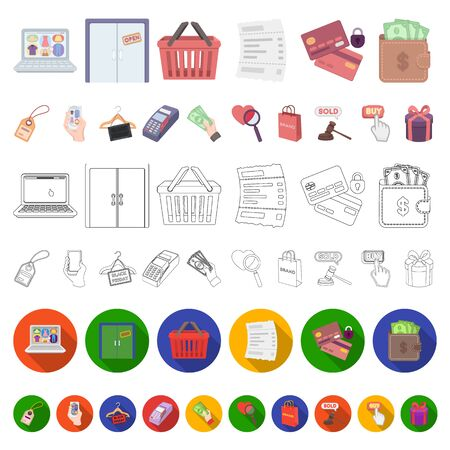 E-commerce, Purchase and sale cartoon icons in set collection for design. Trade and finance bitmap symbol stock web illustration.