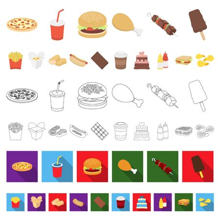 Fast food cartoon icons in set collection for design.Food from semi-finished products bitmap symbol stock web illustration.