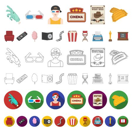Films and cinema cartoon icons in set collection for design.Movies and Attributes bitmap symbol stock web illustration.
