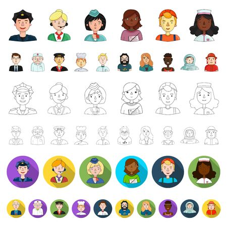 People of different professions cartoon icons in set collection for design. Worker and specialist bitmap symbol stock web illustration. Stock Photo
