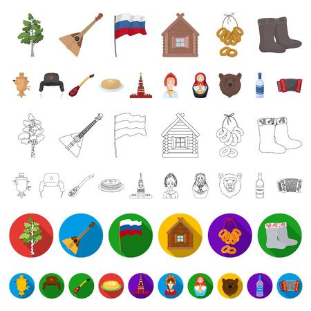 Country Russia, travel cartoon icons in set collection for design. Attractions and features bitmap symbol stock web illustration.