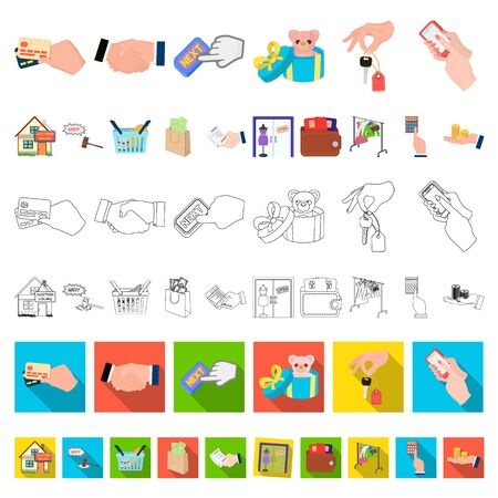 E-commerce and business cartoon icons in set collection for design. Buying and selling bitmap symbol stock web illustration. 스톡 콘텐츠