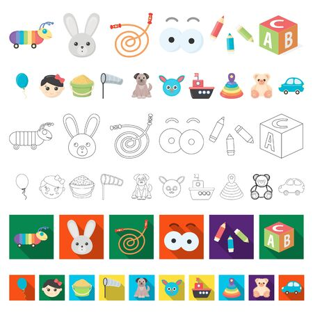 Children's toy cartoon icons in set collection for design. Game and bauble bitmap symbol stock web illustration. Reklamní fotografie - 133306504
