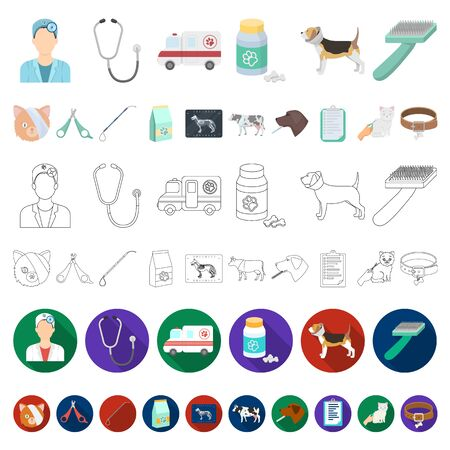 Veterinary clinic cartoon icons in set collection for design. Treatment of a pet bitmap symbol stock illustration.