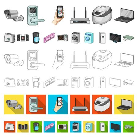 Smart home appliances cartoon icons in set collection for design. Modern household appliances bitmap symbol stock web illustration.