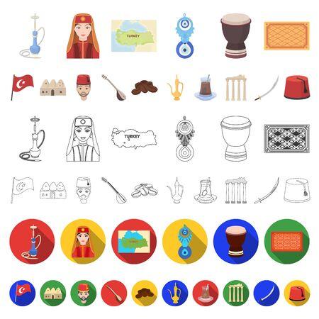 Turquía, país, caricatura, iconos, en, conjunto, colección, para, design., Viaje, y, atracciones, bitmap, símbolo, acción, tela, illustration.