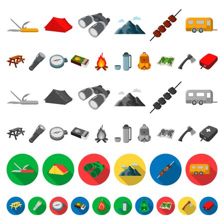 Rest in the camping cartoon icons in set collection for design. Camping and equipment bitmap symbol stock web illustration.