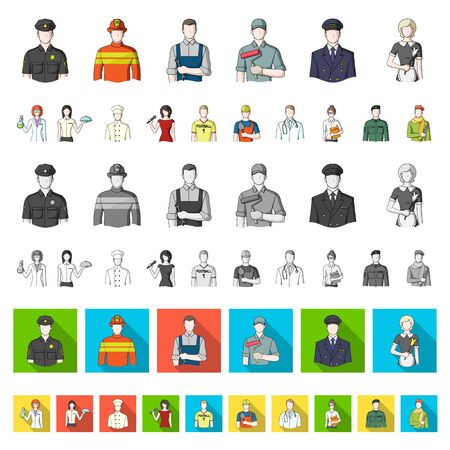 People of different professions cartoon icons in set collection for design. Worker and specialist bitmap symbol stock web illustration. 스톡 콘텐츠