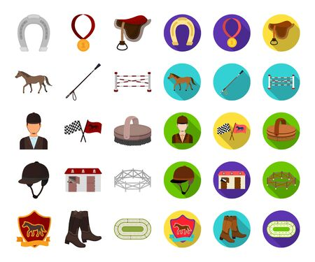 Hippodrome and horse cartoon,flat icons in set collection for design. Horse Racing and Equipment bitmap symbol stock web illustration.