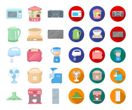 Types of household appliances cartoon,flat icons in set collection for design.Kitchen equipment bitmap symbol stock web illustration.