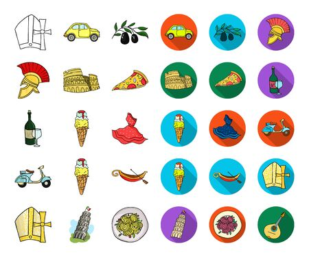 Country Italy cartoon,flat icons in set collection for design. Italy and landmark bitmap symbol stock web illustration.