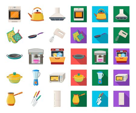 Kitchen equipment cartoon,flat icons in set collection for design. Kitchen and accessories bitmap symbol stock web illustration. Imagens
