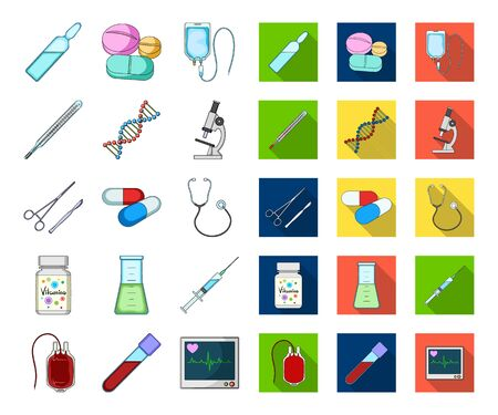 Medicine and treatment cartoon,flat icons in set collection for design. Medicine and equipment bitmap symbol stock web illustration.