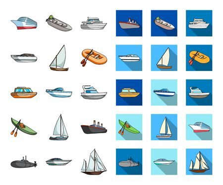 Water and sea transport cartoon,flat icons in set collection for design. A variety of boats and ships bitmap symbol stock web illustration. Imagens
