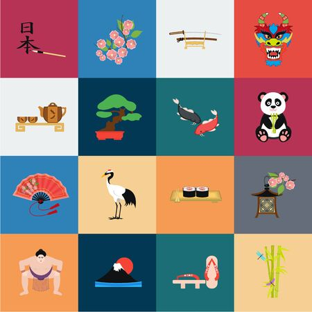 Country Japan cartoon icons in set collection for design.Japan and landmark bitmap symbol stock web illustration. Archivio Fotografico