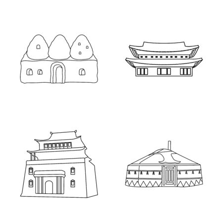 bitmap illustration of and town icon. Collection of and house stock bitmap illustration.