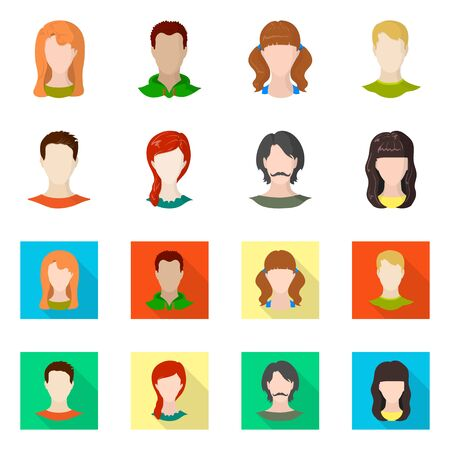 Isolated object of professional and photo icon. Collection of professional and profile stock bitmap illustration. Imagens