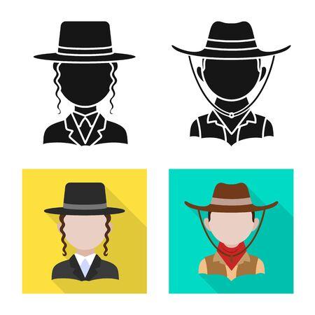 Vector illustration of imitator and resident. Set of imitator and culture stock symbol for web. Иллюстрация