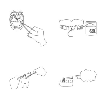 bitmap illustration of tooth and happy symbol. Collection of tooth and whitening stock bitmap illustration. 写真素材