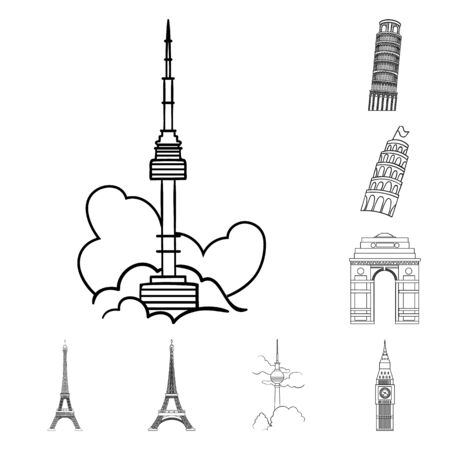 bitmap design of street and architecture. Set of street and tour bitmap icon for stock.